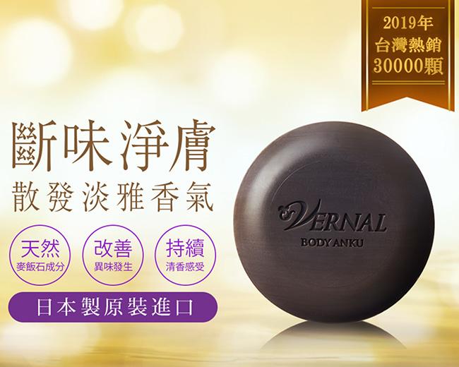體香亮白凝膠組-體香皂(40g)+亮白凝膠(40g) 2