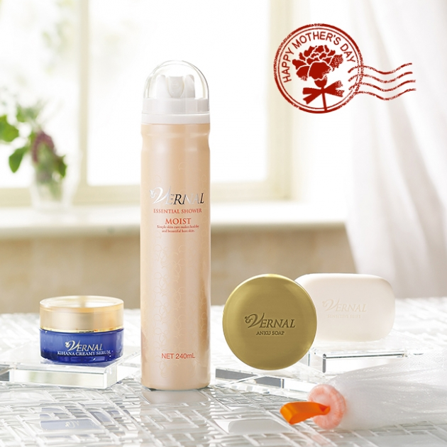Smooth beauty set(gift-trial set) 1