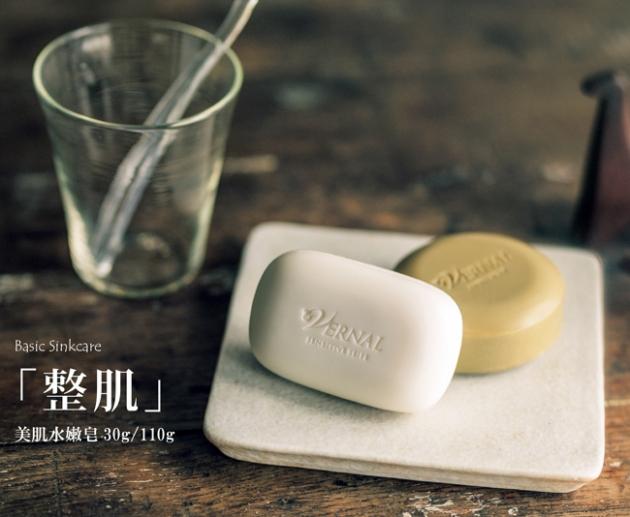 雙重潔顏套組-活力潔顏皂(110g)+ 美肌水嫩皂(110g) +送花木精華霜(4g)+綿密噴霧化妝水(30ml) 3