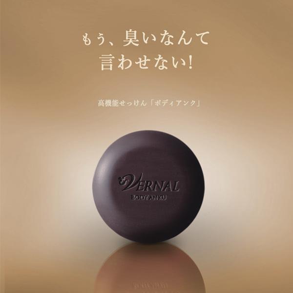 體香皂110g 2