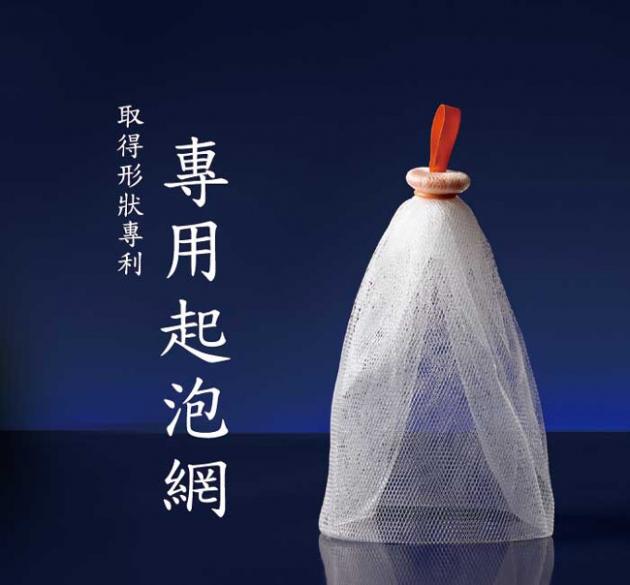 W潔顏組-活力潔顏皂(30g)+ 美肌水嫩皂(30g) +送起泡網 預購 4