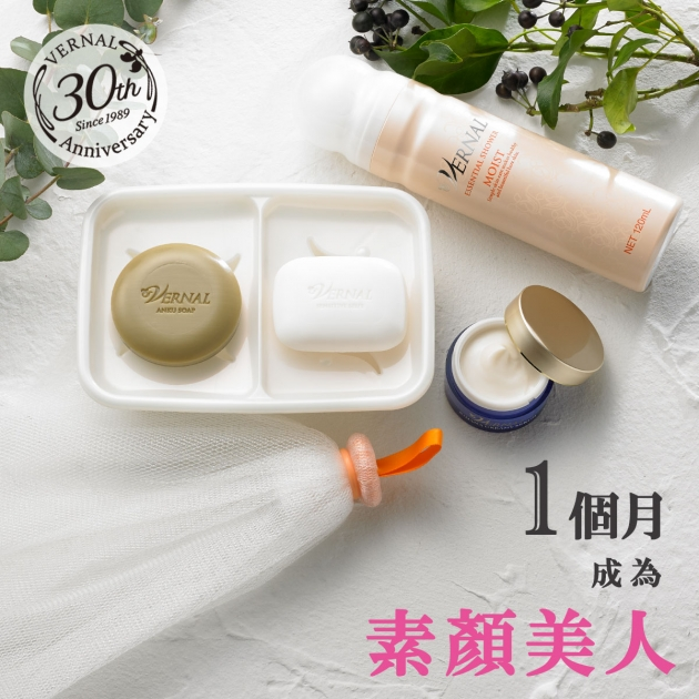 Smooth beauty set(gift-trial set) 2